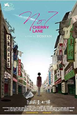 no-7-cherry-lane.jpg